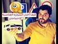 Abdullah Buabbas - YouTube