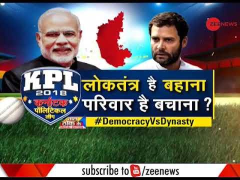 Taal Thok Ke: Will Rahul Gandhi win Karnataka by disrespecting PM Modi?