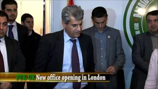 PUK-UK New office opening in London