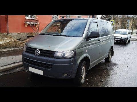 VW Transporter для всей семьи! Убит в России !