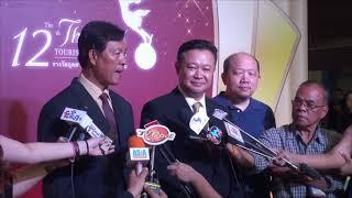 Asia Morning ช่อง IPM 43 ททท เตรียมจัดงาน Thailand Tourism Awards 2019