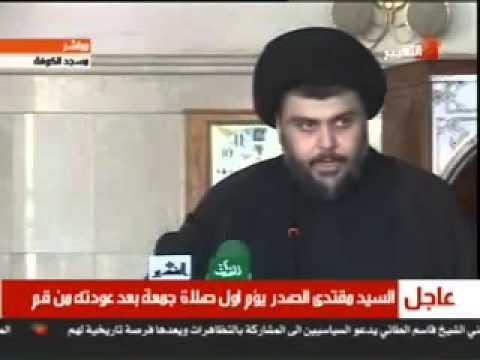 ثورة البحرين سماحة السيد المجاهد مقتدى الصدر يؤيد ويحيي ثورة الشعب البحريني المظلوم 