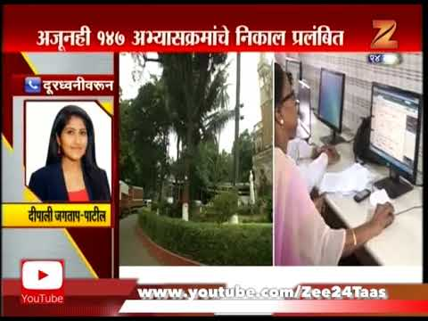Mumbai University Failed To Result On 15th August