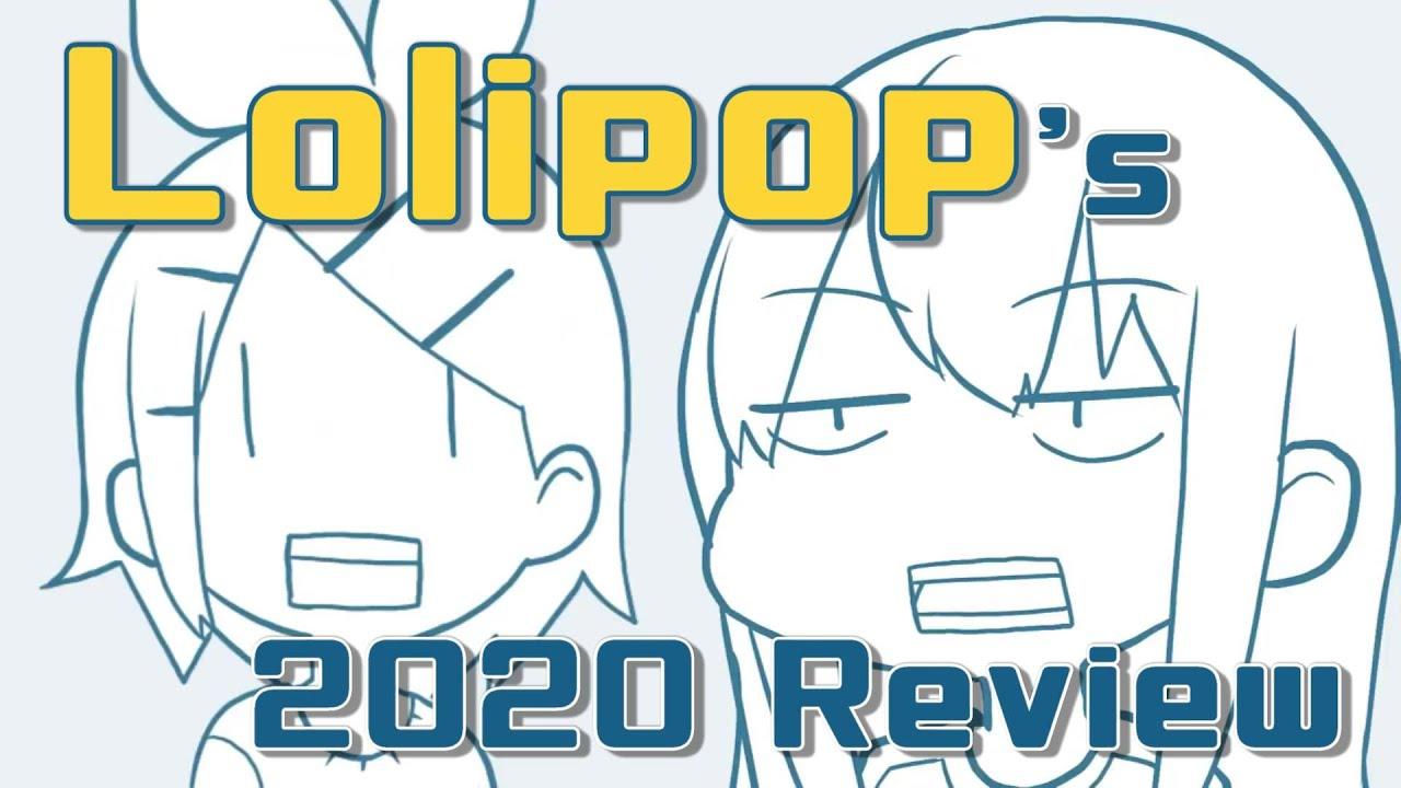 【Lolipop】2020年度翻唱回顧