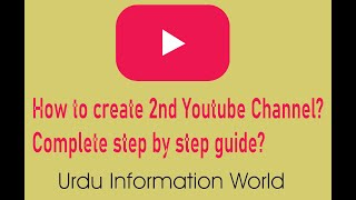 How to create 2nd  Youtube Channel on exiting Gmail Account|Tutorial Part1| Must watch