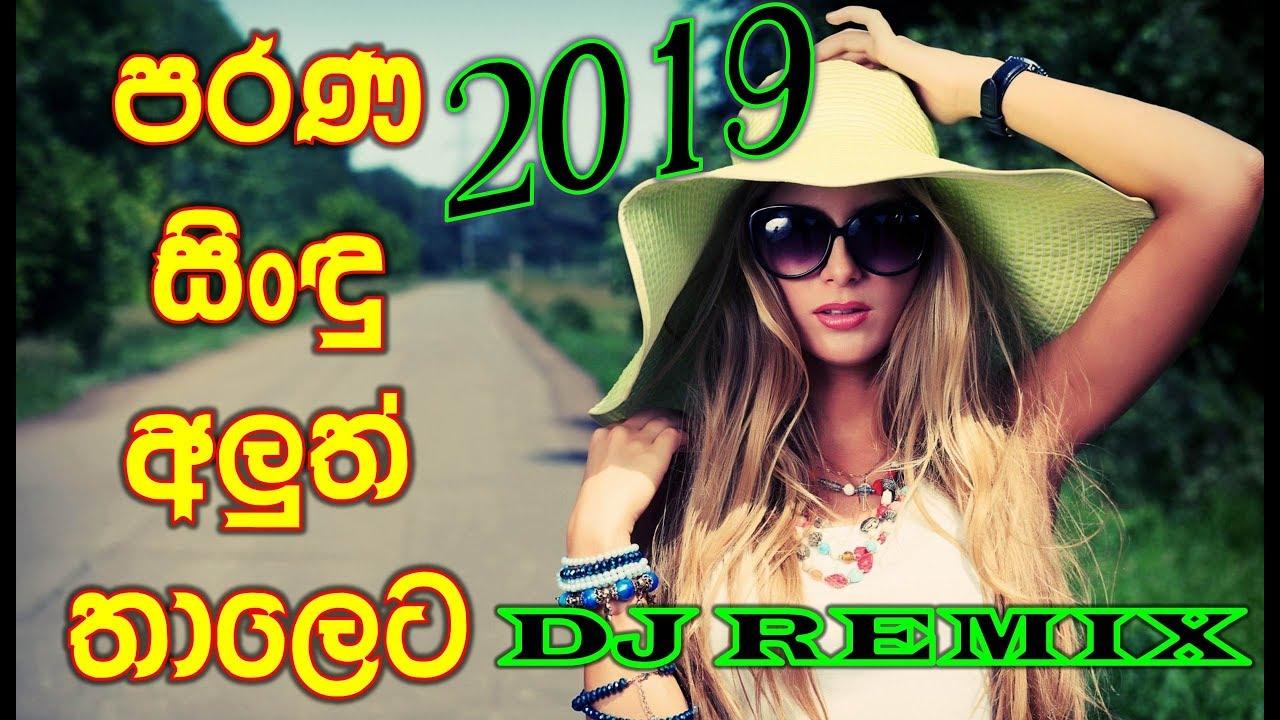 Sinhala Old Song Dj Nonstop New 2019 The Best Nonstop Sinhala