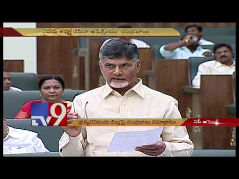Ugadi and TDP Formation Day a happy coincidence - Chandrababu - TV9