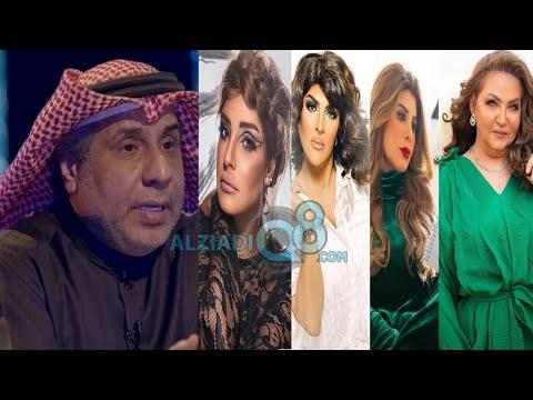 المنتج باسم عبدالأمير يذكر أجور عدد من الفنانات خلال تعاملهم مع شركة ارتس قروب للإنتاج الفني