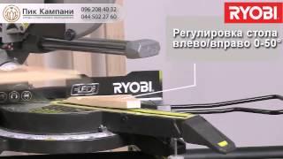 Аренда торцовочная пила RYOBI EMS254L(, 2015-03-20T14:21:56.000Z)