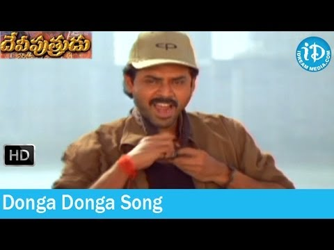 Donga Donga Song - Devi Putrudu Songs- Venkatesh - Anjala Zaveri - Soundarya - Mani Sharma Songs