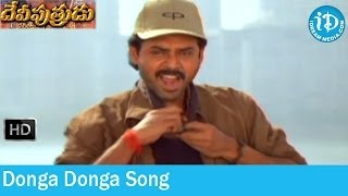 Donga Donga Song - Devi Putrudu Songs  - Venkatesh - Anjala Zaveri - Soundarya - Mani Sharma Songs