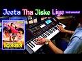 Jeeta Tha Jiske Liye Instrumental Song From Dilwale Ajay Devgan Song Casio 700 By Pradeep Afzalgarh