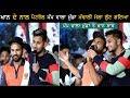 Khan Saab & Petrol pump wala Munda OMG Mela Mandali Da 2019 Roza Sharif Mandali