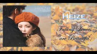 Heize (헤이즈) - 'Falling Leaves are Beautiful' Lyrics Color Coded (Han/Rom/Indo)