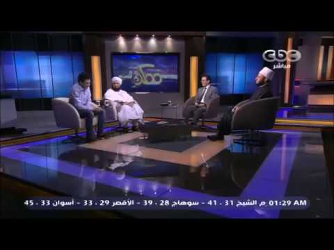 Musthofa atef & habib Ali al-jufri
