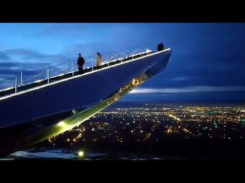 Вечерний Грозный со смотровой площадки Орцин-Мохк   январь 2020, Чечня