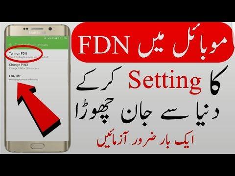 FDN mobile secret Best setting