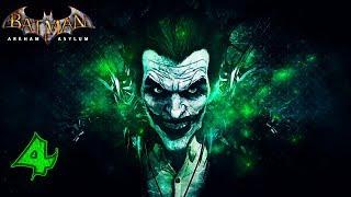 Batman: Arkham Asylum [60 FPS] прохождение на геймпаде часть 4 Медблок
