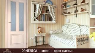 видео Mario Rioli, серия Saluto..  - «Межкомнатные двери Mario Rioli, серия Saluto.. Красивые, средней ценовой категории , разрекламированные,  НЕ качественные двери.. »