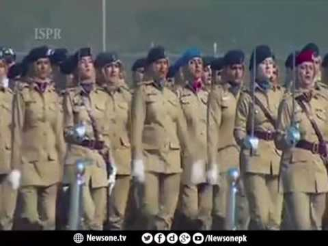 ISPR relaesed new Song Hum Sab Ka Pakistan: Courtesy  ISPR