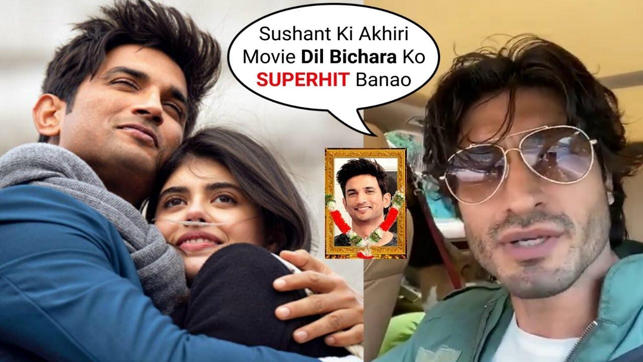 Vidyut Jamwal Reaction On Sushant Singh Rajput Last Movie Dil Bechara Trailer