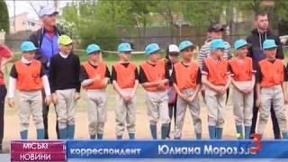 В Черноморске прошел Чемпионат Украины по бейсболу среди детей 10-12 лет