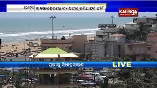 Watch: Puri before cyclonic storm Fani makes a landfall | Kali…
