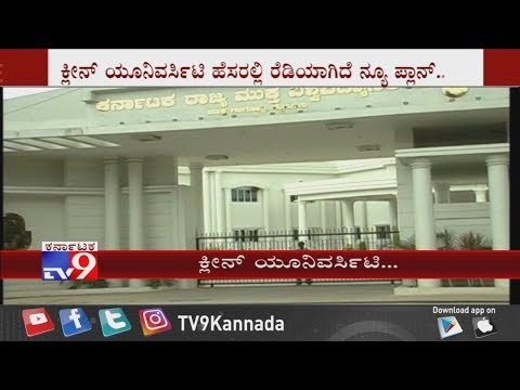 Operation For Bangalore University VC From Higher Education Minister Ashwathnarayan