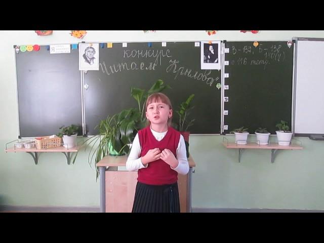 Изображение предпросмотра прочтения – ДашаГоловко читает произведение «Лебедь, Рак и Щука» И.А.Крылова