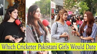 SHAHID AFRIDI or VIRAT KOHLI | Which Cricketer Pakistani Girls Would Date | Sana Amjad