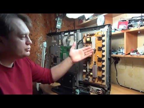 видео: Пример урока из видео курса по ремонту ЖК телевизоров и мониторов