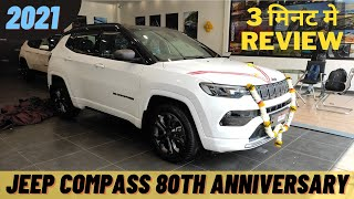 NEW JEEP COMPASS 2021- LIMITED…