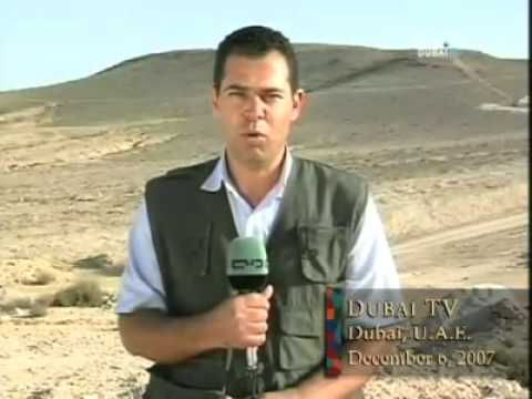 Mosaic: World News From The Middle East - December 7, 2007