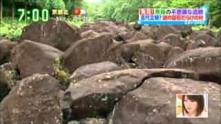 奈良県山添村のイワクラ