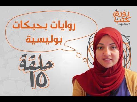 تحميل كتاب عقود الفيديك بالعربي pdf