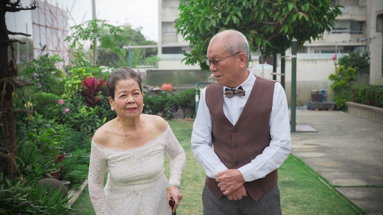 Grandpa & Grandma's 週年婚紗紀錄影片 | Wedding Dress Video