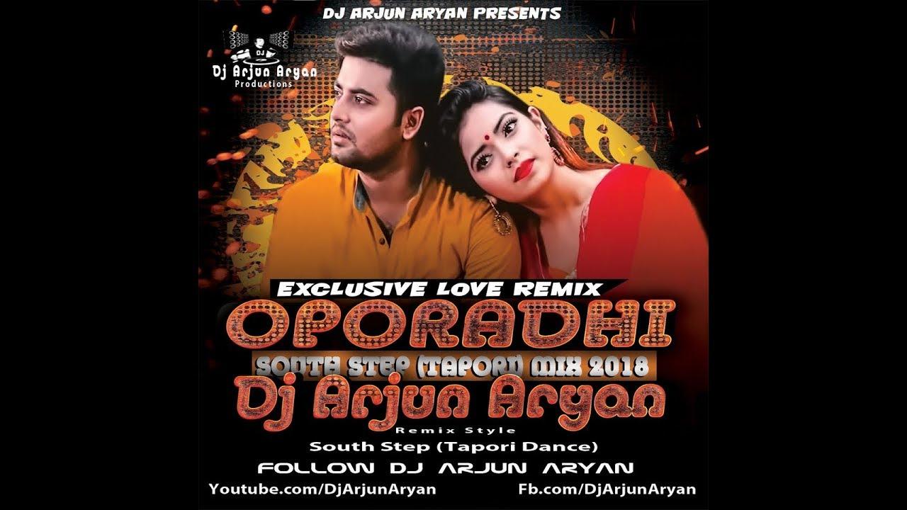 Oporadhi Re (Exclusive Bengali Remix) - Dj Arjun Aryan