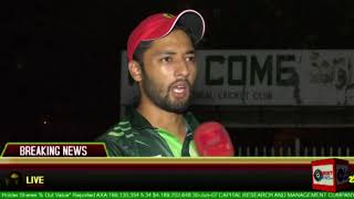 New Crickter All Rounder Ali Imran intrwes on target News HD Islamabad