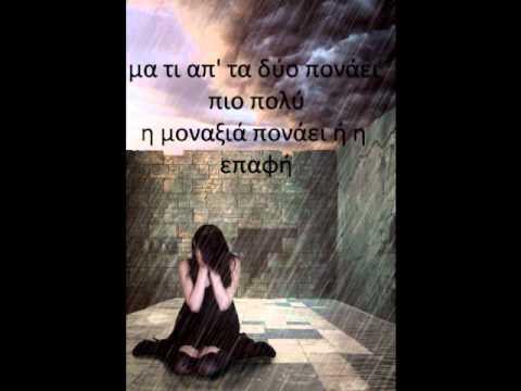 ekdromh xatzhgiannhs lyrics