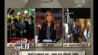 فيديو.. عدلي منصور يستبعد تحويل قضايا الإرهاب إلى المحاكم العسكرية