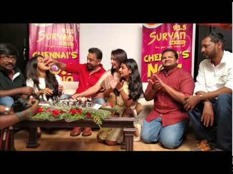 Papanasam | Audio Launch | Yeya En Kottikkaaraa  Suryan FM