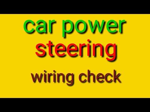 suzuki electric power steering wiring diagram