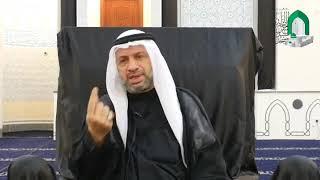 السيد مصطفى الزلزلة - إن الشاة أعقل من أكثر الناس