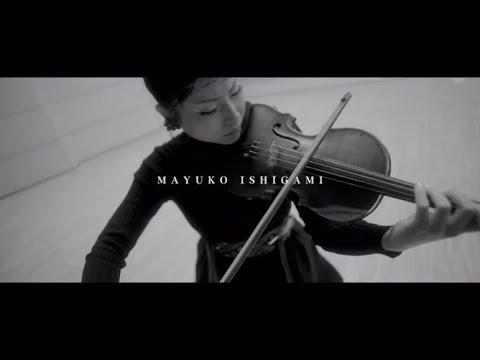 【Opus One】石上真由子/ヤナーチェク:ヴァイオリン・ソナタ MV