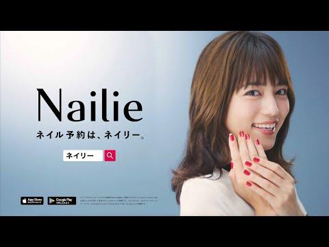 川口春奈 ネイリー CM スチル画像。CM動画を再生できます。