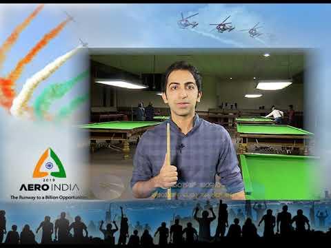 Indian Billiards Player Pankaj Advani on Aero India 2019 | Promo | DD Chandana