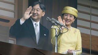 天皇陛下の即位を祝う一般参賀が4日、皇居で行われた。天皇陛下が即位...