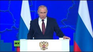 Реакция немцев на речь Путина