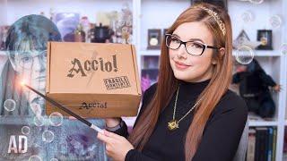 ACCIO BOX APRIL 2020 | The Bathroom Box
