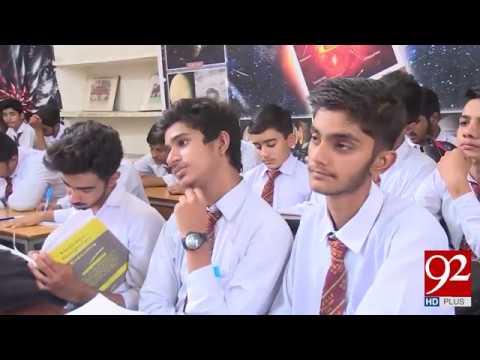 Faisalabad: Female teachers face difficulties while teaching in boys school   17 Oct 2018   92NewsHD